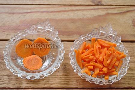 Для Лаханоризо морковь режут крупными кружками, но тонко. Я предпочитаю её нарезать соломкой. Так приятнее кушать. Вы можете выбрать на своё усмотрение.
