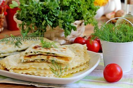 Кутабы с сыром и зеленью