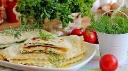 Фото рецепта Кутабы с сыром и зеленью