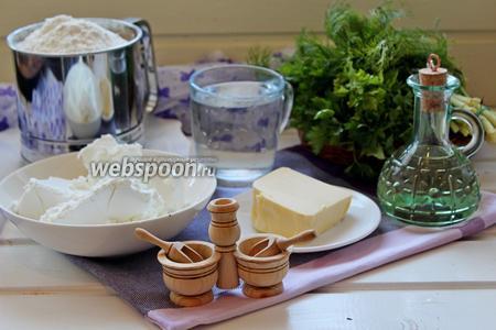 Для приготовления кутабов нам понадобится для теста: вода горячая (примерно 50 гр), мука просеянная, соль, масло растительное. Начинка: сыр фета, зелень, свежемолотый перец, сливочное масло.