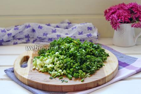 Тем временем зелень промыть, обсушить и нарезать мелко.