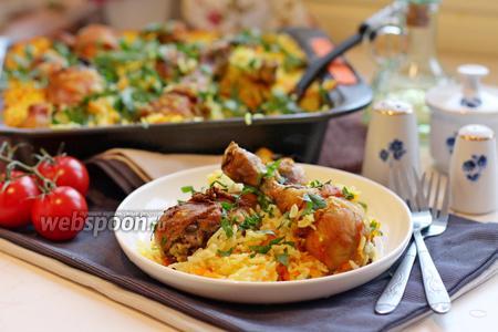 Запечённые куриные голени с рисом