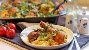 Фото рецепта Запечённые куриные голени с рисом