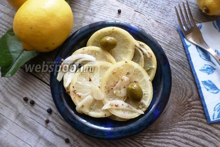 Фото Солёные лимоны с чесноком (экспресс-метод)