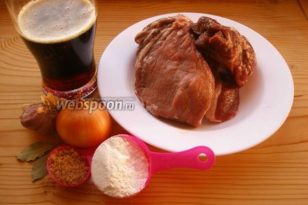 Итак, нам необходимы: мясо дикого кабана (вообще, можно и с домашней свининой, если что), тёмное пиво, лук репчатый, чеснок, мука, коричневый сахар, лавровый лист, соль и перец.