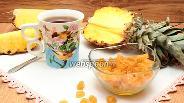 Фото рецепта Цукаты из ананаса