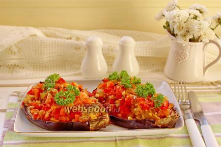 Баклажаны фаршированные овощами и булгуром