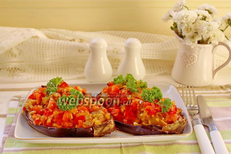 Фото Баклажаны фаршированные овощами и булгуром