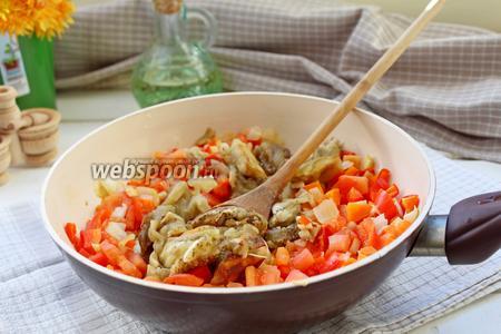 Мякоть баклажана добавить к овощам и перемешать.