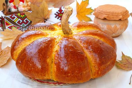 Хлеб «Тыква»