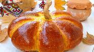 Фото рецепта Хлеб «Тыква»