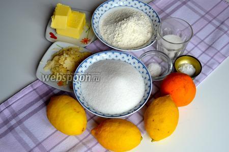 Для приготовлния лимонника понадобятся мука, сливочное масло (комнатной температуры), сахар (в тесто и в начинку), разрыхлитель, немного соли, миндальные лепестки..., а также 3 лимона, 1 апельсин и ванильный сахар.