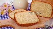 Фото рецепта Молочный хлеб в хлебопечке