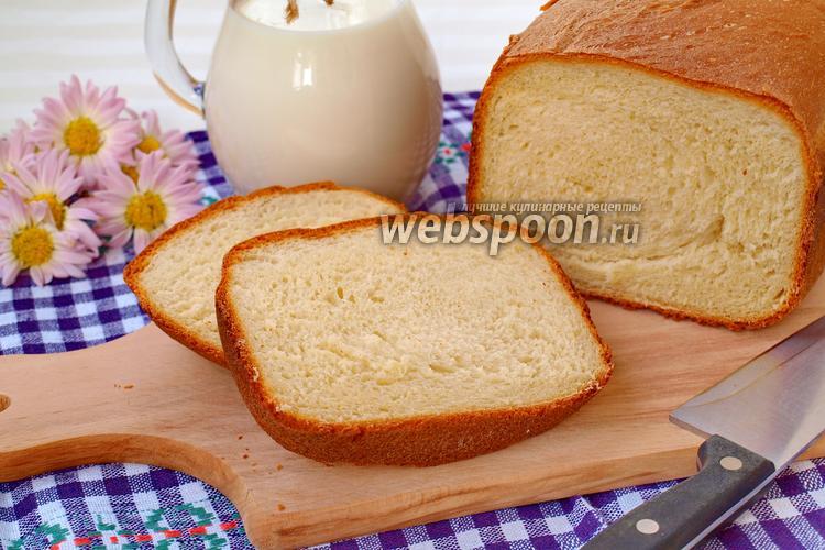 Фото Молочный хлеб в хлебопечке
