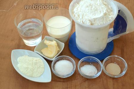 Для приготовления хлеба подготовить все продукты: воду, молоко, муку, сливочное масло, сухое молоко, сахар, соль и сухие дрожжи. Я все продукты взвешиваю на электронных весах.