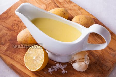 Картофельный соус с чесноком и лимоном