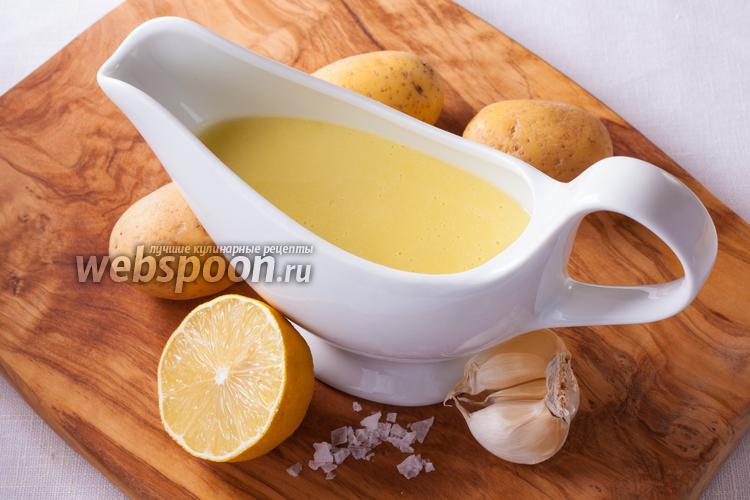 Фото Картофельный соус с чесноком и лимоном