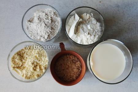 Для приготовление нам потребуется 3 вида муки: кукурузная, ржаная и пшеничная; молоко, дрожи, растительное масло, а также соль и сахар.