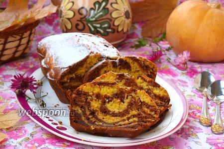 Тыквенно-шоколадный кекс «Зебра»