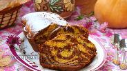 Фото рецепта Тыквенно-шоколадный кекс «Зебра»