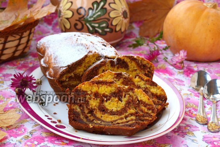 Фото Тыквенно-шоколадный кекс «Зебра»