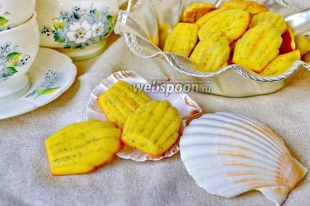 Лимонные Мадлен с маком