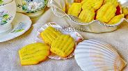 Фото рецепта Лимонные Мадлен с маком