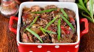 Фото рецепта Печень запечённая с тархуном, томатом и хмели-сунели