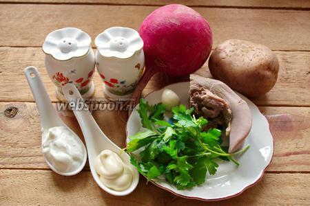 Для приготовления салата необходимо взять редьку, картофель отварной, язык свиной или говяжий, чеснок, зелень, соль, перец чёрный молотый.