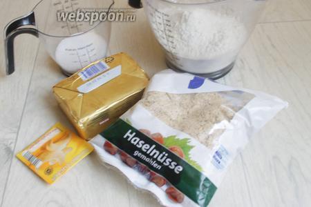 Такие продукты возьмём: молотый орех, муку, масло холодное, разрыхлитель, сахар.