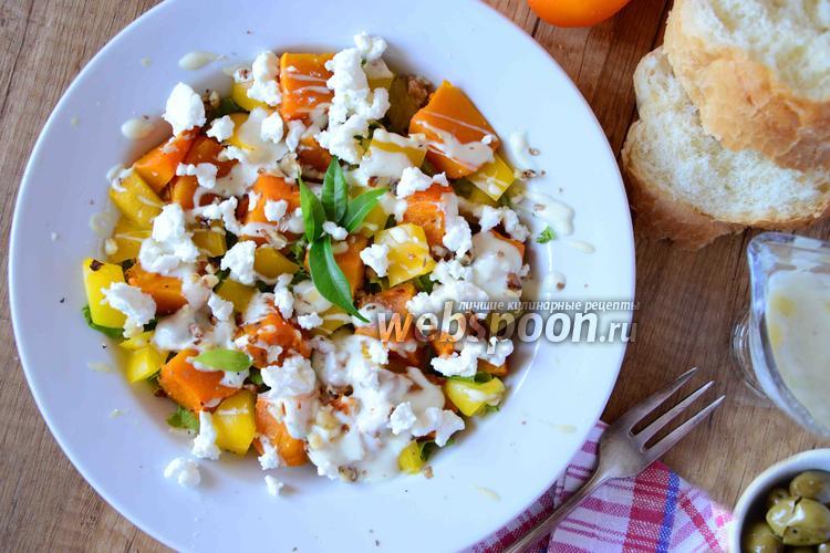 Фото Осенний салат с тыквой и козьим сыром