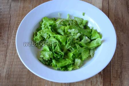 Салат порвать руками, уложить салат в не глубокую тарелку.