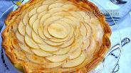 Фото рецепта Яблочно-ванильный тарт