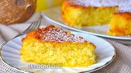 Фото рецепта Кокосовый пирог
