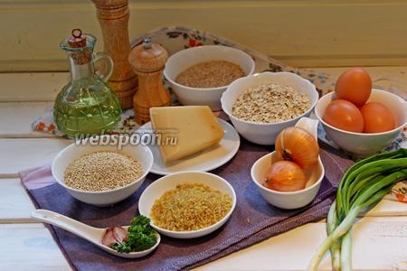 Для приготовления котлеток нам понадобится: крупа киноа и булгур, лук, чеснок, лук зелёный (придаёт аромат свежести ), сыр пармезан, яйца, овсяные хлопья мелкого помола, панировочные сухари, соль (не добавляйте много, так как пармезан солёный), перец молотый.