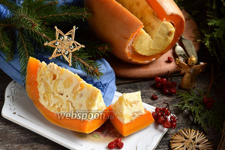 Сырник в тыкве