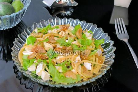 Сырный салат с фейхоа