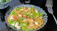 Фото рецепта Сырный салат с фейхоа