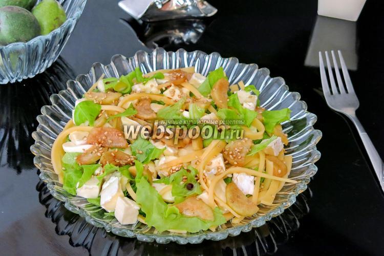 Фото Сырный салат с фейхоа