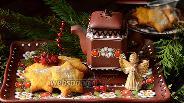 Фото рецепта Пряное новогоднее печенье с тыквой и арахисом