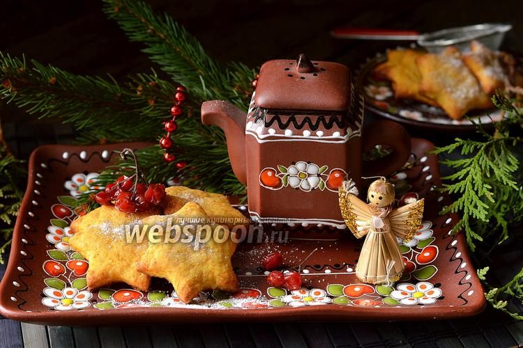 Фото Пряное новогоднее печенье с тыквой и арахисом