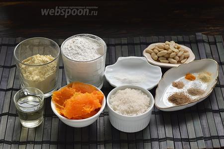 Для приготовления печенья нам понадобится тыквенное пюре (у меня кусочки запечённой в духовке тыквы), мука пшеничная, мука кукурузная, арахис, подсолнечное масло, сахар, разрыхлитель, соль, куркума, молотый кориандр, молотый имбирь, молотый мускатный орех, молотый кардамон.