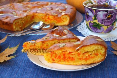 Пирог с начинкой из тыквы и тыквенными семечками