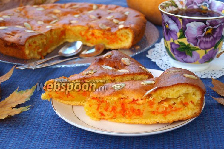 Фото Пирог с начинкой из тыквы и тыквенными семечками