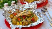 Фото рецепта Конвертики с куриным филе, тыквой и картофелем