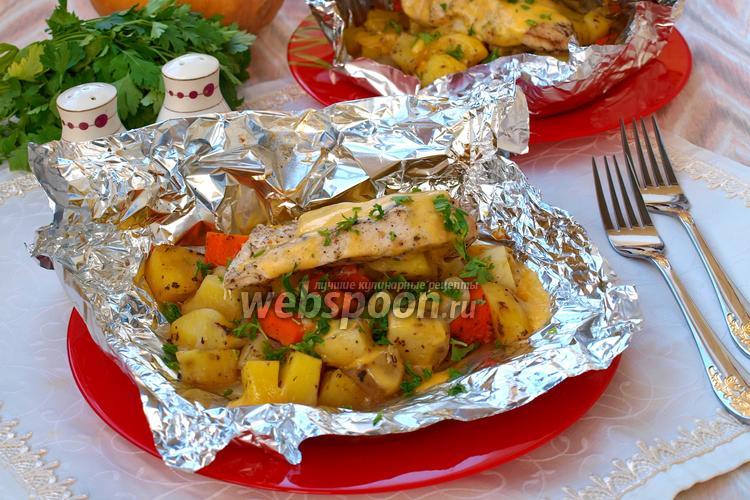 Фото Конвертики с куриным филе, тыквой и картофелем