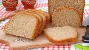 Фото рецепта Крестьянский хлеб в хлебопечке