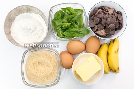 Для приготовления нам понадобятся, мука, шоколад, яйца, сахар, соль, бананы (у меня маленькие, поэтому 2 шт.), листья базилика, сливочное масло.