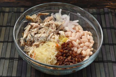 Соединить рыбу, квашенную капусту, изюм, картофель, отваренную и охлаждённую фасоль, лук.