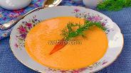 Фото рецепта Японский морковный суп-пюре
